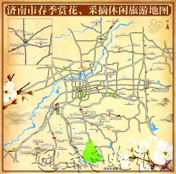 山东省济南市旅游局发布的休闲旅游地图