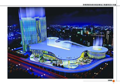 济南西客站综合客运枢纽效果图-京沪高铁通车在即 济南西部新城涅槃 高清图片