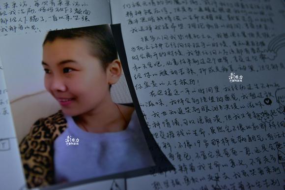 """临沂19岁白血病女孩病床上写""""死亡日记"""":我存在的时间。"""