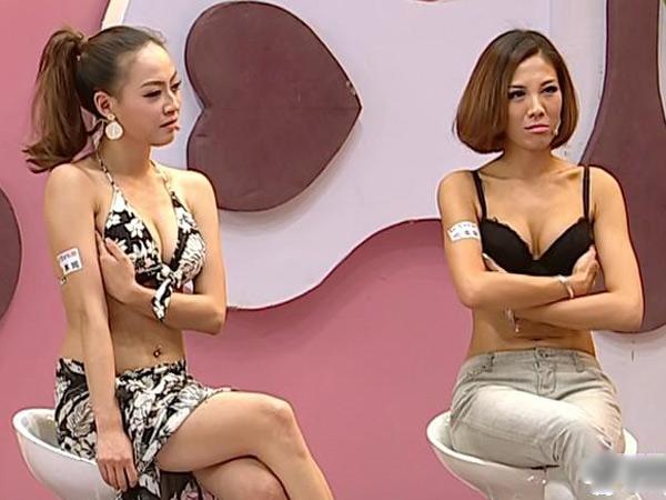 男主持人节目上教女嘉宾穿内衣 网友愤怒:无底线[图集]