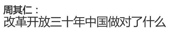 2012年04月09日 - 闲娃 - 皱文与谗流