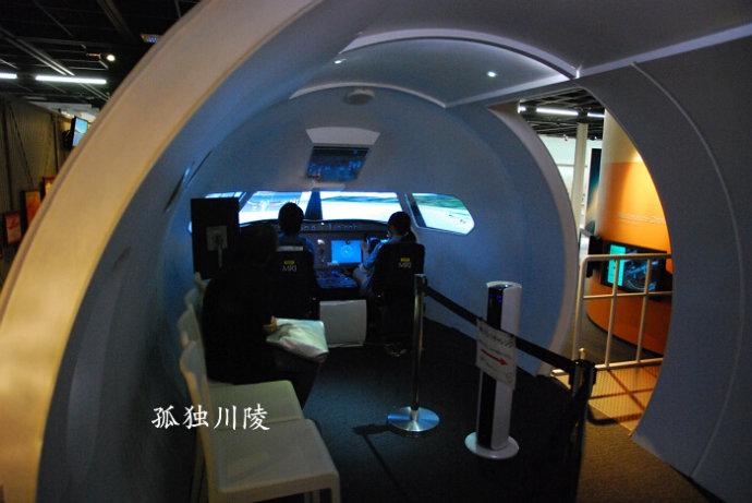 例的飞机驾驶舱模型