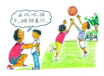 父母与孩子拥抱卡通