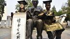 """武汉大学生扮铜人 倡导""""读书有用"""""""