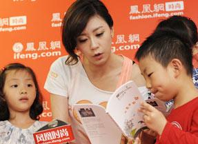 2013年6月15日美丽爱心行动上海行:贾静雯呼吁关注儿童教育