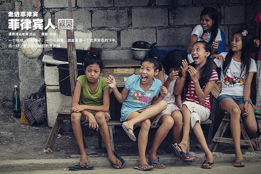 菲利宾地图_菲利宾多少人口