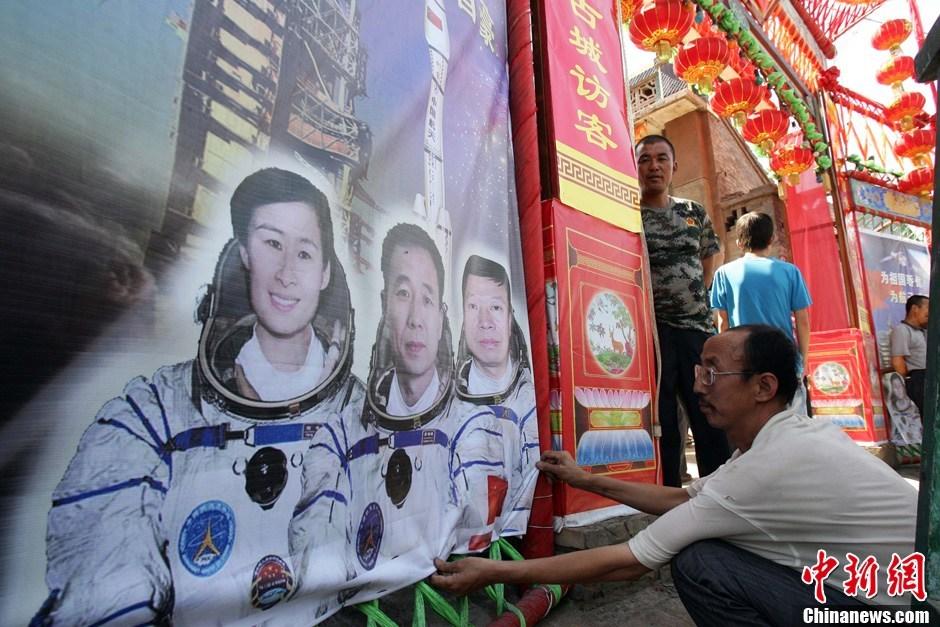 航天员刘旺家门前连夜搭起牌楼