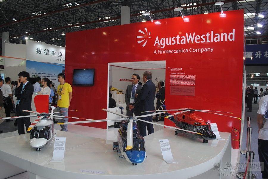 直击第二届直博会:阿古斯塔等外国直升机展示