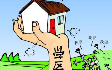 13平叫价260万 北京天价学区房价格地图走红