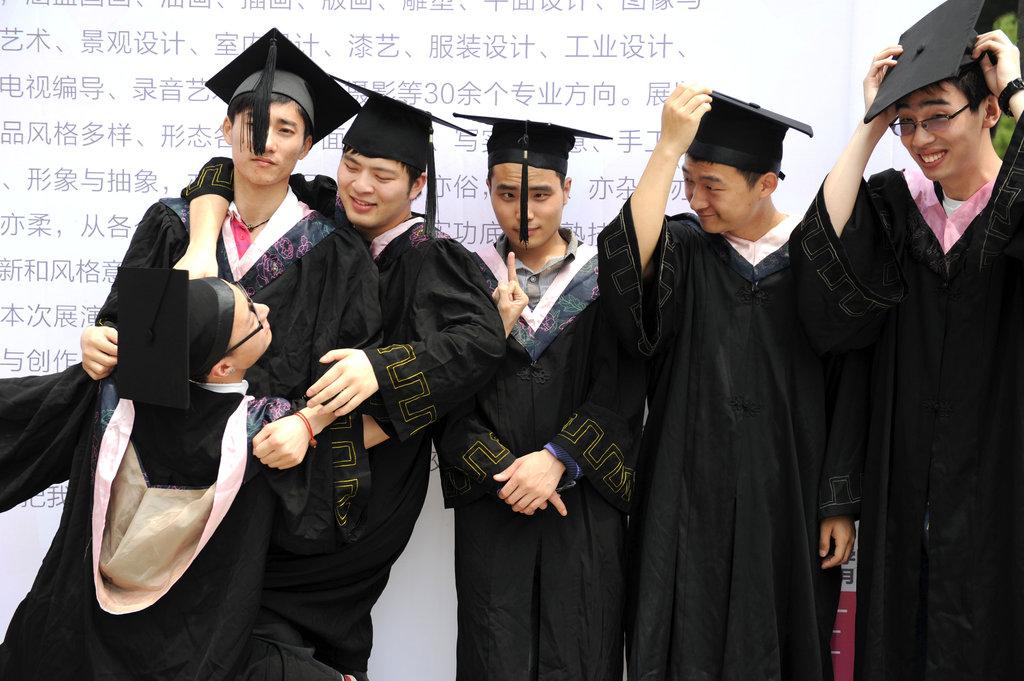 高清 南京大学毕业生的 搞怪 毕业照