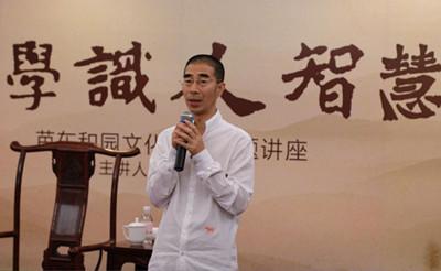 王成亚芭东和园讲授《相学识人智慧》