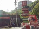 汉阳造文化创意产业园