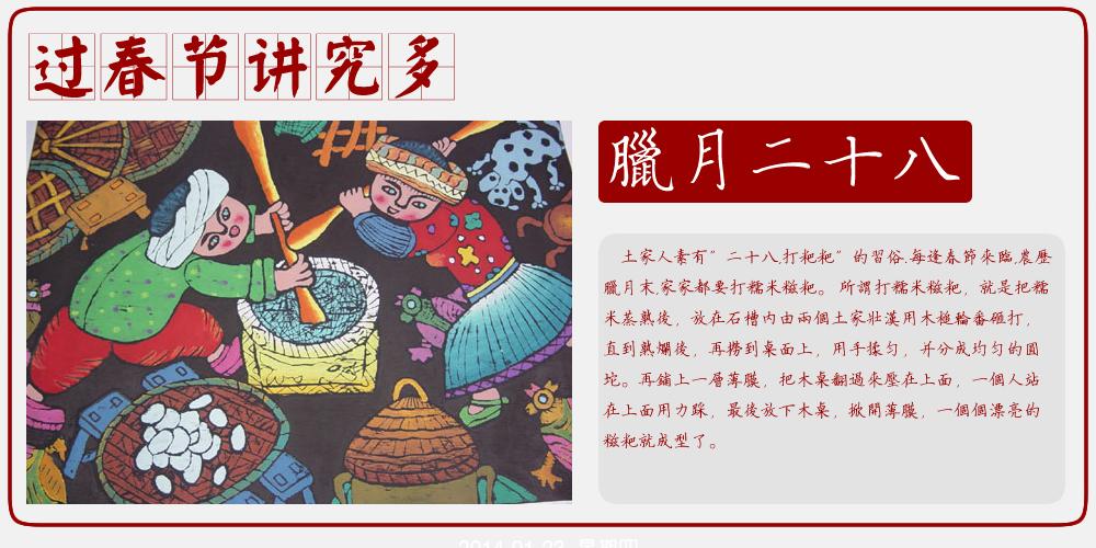 中班幼儿春节作品话
