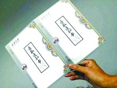 起,武汉大学的录取通知书就会通过EMS陆续寄往全国各地.武汉晚