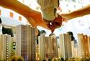 西安居民购房可组合贷款 贷款不足用商贷补
