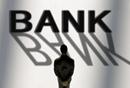 平安直通贷款打破传统 以科技创新获得认可