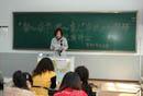 教育部:提高教师地位 使教师静心育人