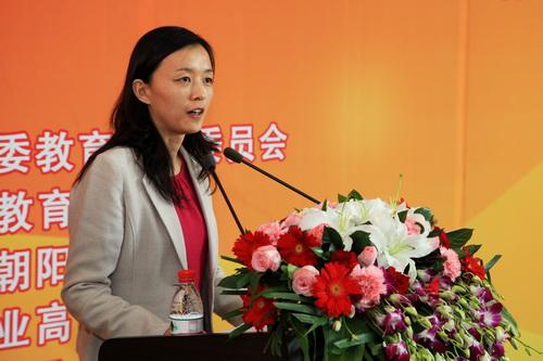 北京朝阳区教委举办班主任工作特色展示活动