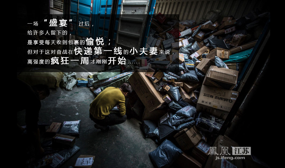 """据信息系统监测显示,今年""""双十一""""期间全国的快递量逼近六亿件,在南京城东这个不大仓库中,每日也要收发三万余件,堆积如山的汹涌场景在快递员眼中已习以为常。(彭铭/摄 孙鸣柳/文)"""