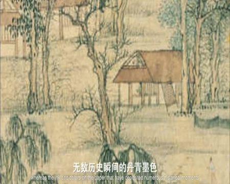 2013-07-11台北故宫 云山深处之富春山居