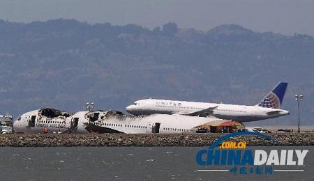 失事波音777飞机的飞行数据记录器显示