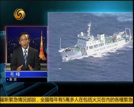 毛峰:安倍视察石垣宫古两岛向中国发警告
