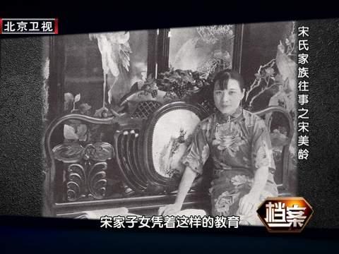 《視頻欣賞》宋家皇朝 显赫家族 - hung22 - 彬彬的博客