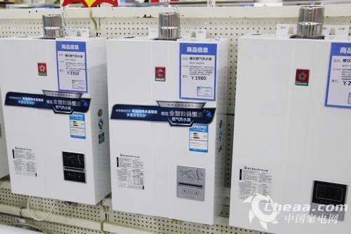 樱花燃气热水器sch-10q39
