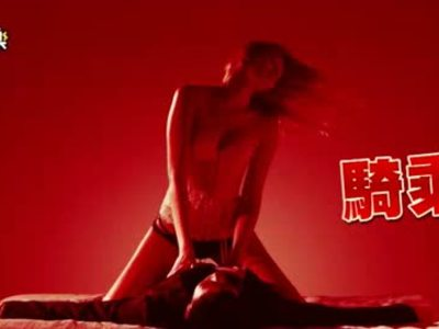 bang新mv剧情火爆被禁播