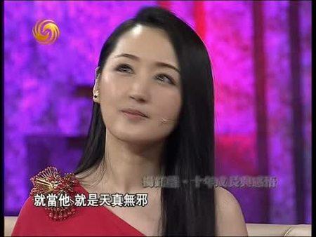 3 08 19鲁豫有约 杨钰莹 十年成长与感悟