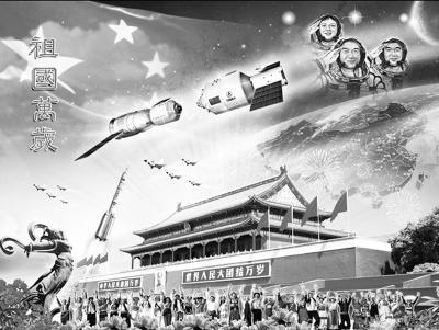 为了中国梦:科学人的选择,奋斗