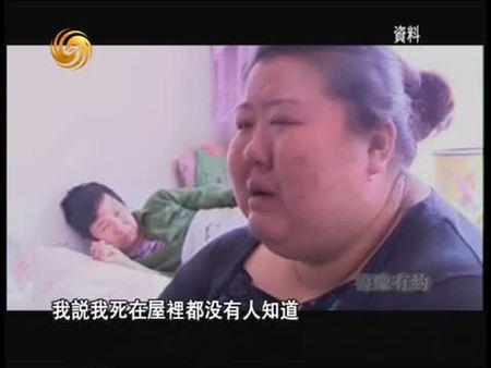 2013 09 03鲁豫有约 减不下去的肥胖 手机凤凰网