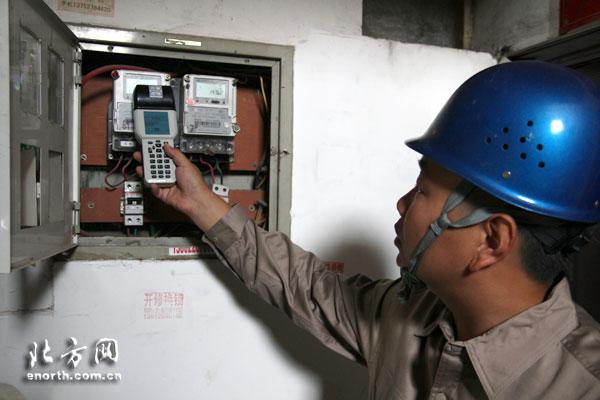 私改智能电表窃电 电力部门警告无效处罚不手软