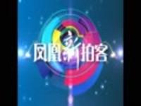 郑州最文艺公交车长车厢内打造汉字英雄地