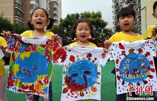 安徽儿童画出心中的地球