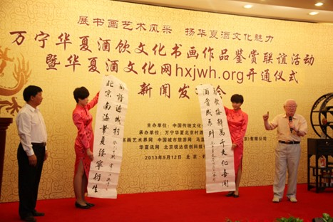 """在发布会上,中国将军书画院副院长尚全孝围绕""""酒与将士的不解之缘""""图片"""