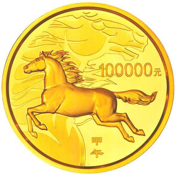10公斤圆形精制金质纪念币背面图案