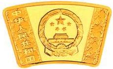 1/3盎司扇形精制金质纪念币正面图案