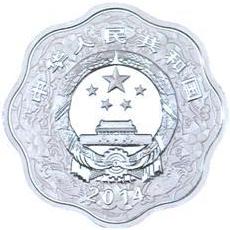 1盎司梅花形精制银质纪念币正面图案