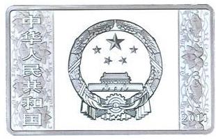 5盎司长方形精制银质纪念币正面图案