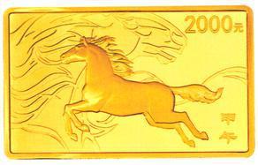 5盎司长方形精制金质纪念币背面图案