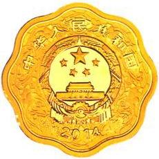 1/2盎司梅花形精制金质纪念币正面图案