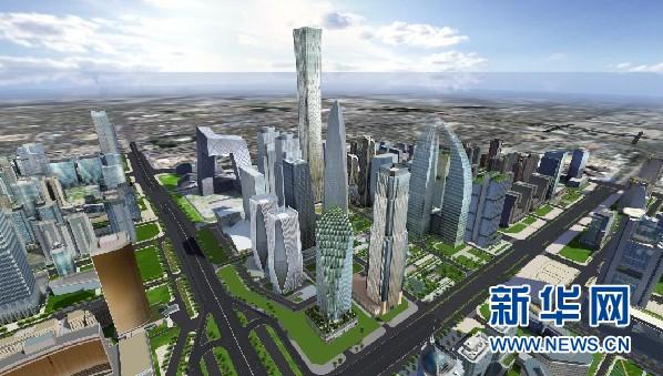 总体情况:CBD核心区位于国贸桥东北角,北起光华路,南至建国路,东起针织路,西至东三环路,占地约30公顷,规划地上建筑面积约270万平方米,最高建筑超过500米。核心区将打造国际金融、国际组织和要素市场的集聚地,成为国际商务的核心区,成为北京国际都市的新地标。 目前进展:14宗土地顺利完成入市,吸引了中投公司、中国国际期货、中信集团等41家金融和总部企业入驻。公共空间主体工程进入快速施工阶段,项目一体化施工已启动,Z15中国尊项目已开工建设。