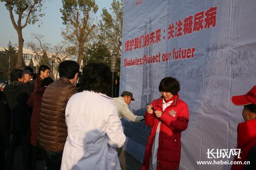 唐山市总人口-糖尿病日唐山各大医院开展义诊及讲座公益活动