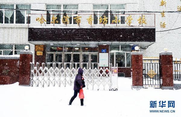 吉林市到北京飞机场