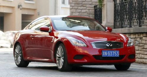 英菲尼迪g37 coupe 高清图片