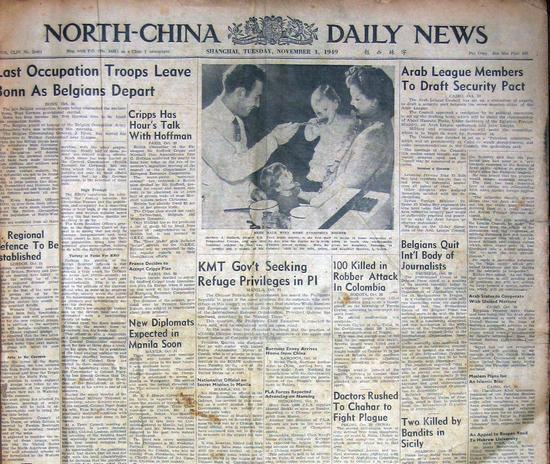 《字林西报》社最早在上海花园弄,而后在汉口路,后来搬到九江路,1901年(清光绪二十七年)建楼于外滩十七号,和汇丰银行毗邻。图为1937年《字林西报》社在窗台上摆满沙袋避免流弹。 上海第一份英文报纸《字林西报》(North China Daily News)可以在上海图书馆内随便翻了。昨日,上海图书馆宣称已完成《字林西报》从1850年创刊至1951年终刊逾50万版报纸的数字化,并提供馆内免费浏览查询。 上海图书馆信息处理中心主任陆健介绍,2009年,上海图书馆启动了报纸数据化的项目。在众多的报纸当中选
