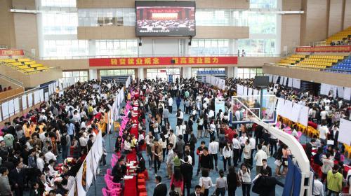 中山学院举行珠三角九城市2014届高校毕业生供需见面会
