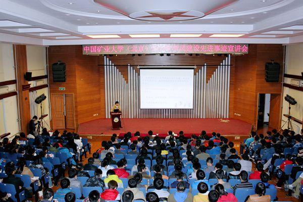 学校举办2013年学风建设先进事迹宣讲会