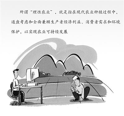 动漫 卡通 漫画 设计 矢量 矢量图 素材 头像 400_375